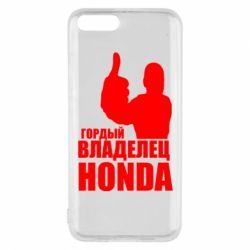 Чохол для Xiaomi Mi6 Гордий власник HONDA