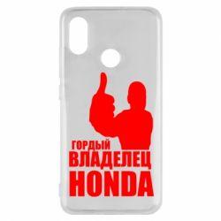 Чохол для Xiaomi Mi8 Гордий власник HONDA