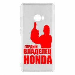 Чохол для Xiaomi Mi Note 2 Гордий власник HONDA