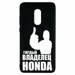 Чохол для Xiaomi Redmi Note 4 Гордий власник HONDA