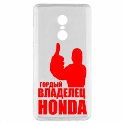 Чохол для Xiaomi Redmi Note 4x Гордий власник HONDA