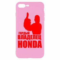 Чохол для iPhone 8 Plus Гордий власник HONDA