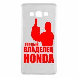 Чохол для Samsung A7 2015 Гордий власник HONDA
