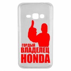 Чохол для Samsung J1 2016 Гордий власник HONDA