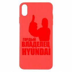 Чохол для iPhone Xs Max Гордий власник HYUNDAI