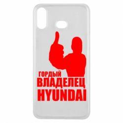 Чохол для Samsung A6s Гордий власник HYUNDAI