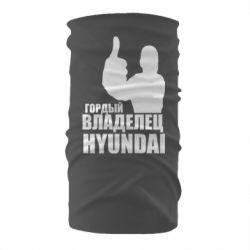 Бандана-труба Гордий власник HYUNDAI