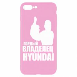 Чохол для iPhone 7 Plus Гордий власник HYUNDAI