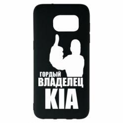 Чохол для Samsung S7 EDGE Гордий власник KIA