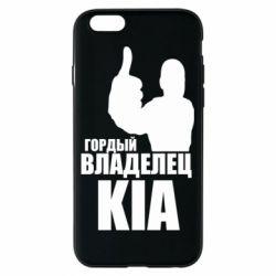 Чохол для iPhone 6/6S Гордий власник KIA