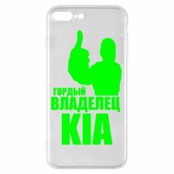 Чохол для iPhone 7 Plus Гордий власник KIA
