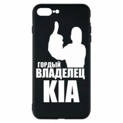 Чохол для iPhone 8 Plus Гордий власник KIA