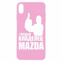 Чохол для iPhone X/Xs Гордий власник MAZDA