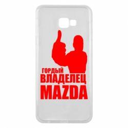 Чохол для Samsung J4 Plus 2018 Гордий власник MAZDA