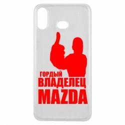 Чохол для Samsung A6s Гордий власник MAZDA