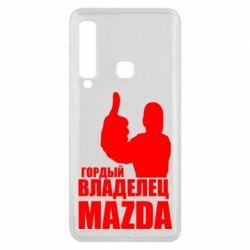 Чохол для Samsung A9 2018 Гордий власник MAZDA