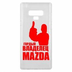 Чохол для Samsung Note 9 Гордий власник MAZDA