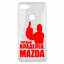 Чехол для Xiaomi Mi8 Lite Гордый владелец MAZDA