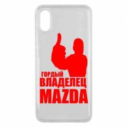 Чехол для Xiaomi Mi8 Pro Гордый владелец MAZDA
