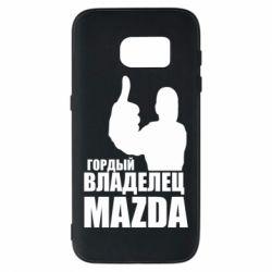 Чохол для Samsung S7 Гордий власник MAZDA