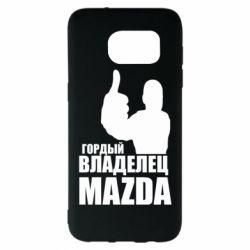 Чохол для Samsung S7 EDGE Гордий власник MAZDA