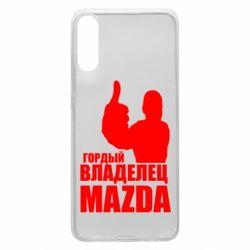 Чохол для Samsung A70 Гордий власник MAZDA