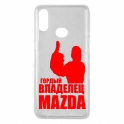 Чохол для Samsung A10s Гордий власник MAZDA