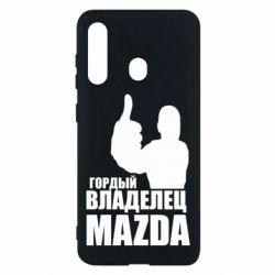 Чохол для Samsung M40 Гордий власник MAZDA