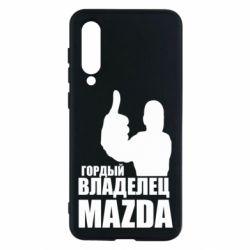 Чехол для Xiaomi Mi9 SE Гордый владелец MAZDA