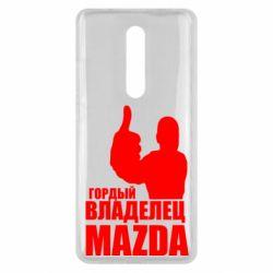 Чехол для Xiaomi Mi9T Гордый владелец MAZDA