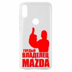 Чехол для Xiaomi Mi Play Гордый владелец MAZDA