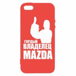 Чохол для iphone 5/5S/SE Гордий власник MAZDA