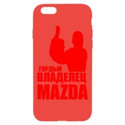 Чохол для iPhone 6/6S Гордий власник MAZDA