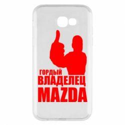 Чохол для Samsung A7 2017 Гордий власник MAZDA
