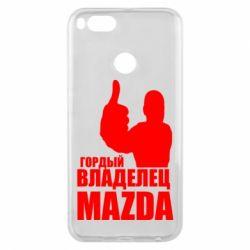 Чехол для Xiaomi Mi A1 Гордый владелец MAZDA