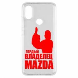 Чехол для Xiaomi Mi A2 Гордый владелец MAZDA