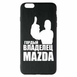Чохол для iPhone 6 Plus/6S Plus Гордий власник MAZDA