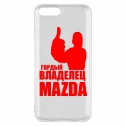 Чехол для Xiaomi Mi6 Гордый владелец MAZDA