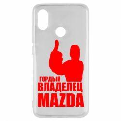 Чехол для Xiaomi Mi8 Гордый владелец MAZDA