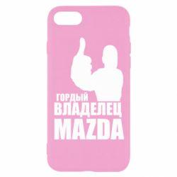 Чохол для iPhone 7 Гордий власник MAZDA