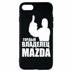 Чохол для iPhone 8 Гордий власник MAZDA