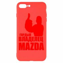 Чохол для iPhone 8 Plus Гордий власник MAZDA