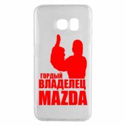 Чохол для Samsung S6 EDGE Гордий власник MAZDA