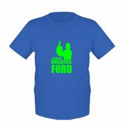 Детская футболка Гордый владелец FORD - FatLine