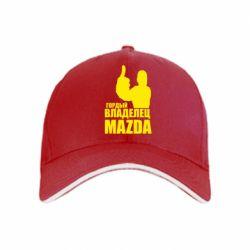 кепка Гордый владелец MAZDA