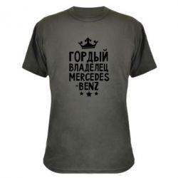 Камуфляжная футболка Гордый владелец Mercedes - FatLine
