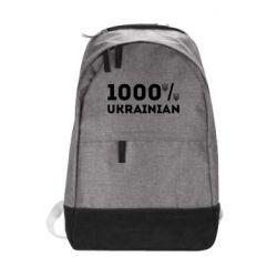 Городской рюкзак 1000% Українець - FatLine