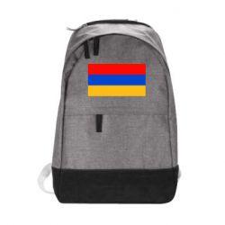 Городской рюкзак Армения - FatLine