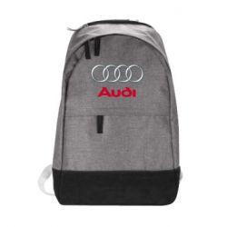 Городской рюкзак Audi 3D Logo - FatLine