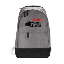 Городской рюкзак Audi Turbo - FatLine